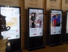 上海液晶显示器回收语音广告机回收