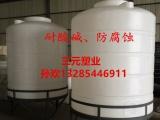 三元厂家3000升化工塑料桶3吨加厚锥底储罐耐酸水箱