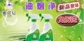 洗洁精洗衣液生产设备技术品牌招加盟 干洗