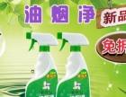 洗洁精洗衣液生产设备技术品牌招加盟 面食