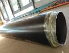 静电阻燃型预制直埋聚氨酯保温管厂家工艺