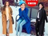 韩国代购2014秋冬新款双排扣风衣羊绒加厚超长款毛呢子大衣外套女