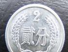 大连高价 收 纪念币,钱币,邮票,纪念钞,连体钞