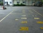 维修场地及技术力量加盟汽车维修场地加盟