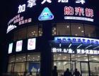 苏州海鲜专卖店加盟