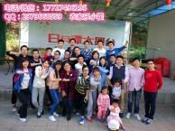 深圳周边游最好的农家乐一日游推荐日月潭渡假山庄