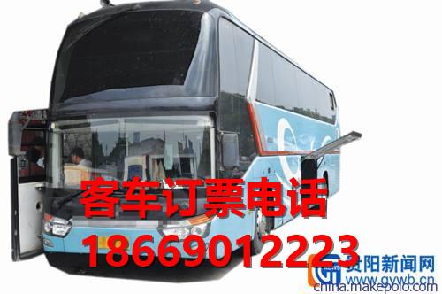 南京直接到乐山客车查询 到乐山汽车客车多长时间