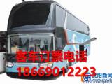南宁长途车到汕尾客车专线直达1517746 3478