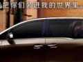 西藏越野车,商务车包租!
