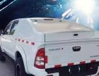 福田拓路者SE皮卡车全封闭特殊订制斜盖无玻璃运动款玻璃钢雨蓬