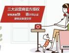 杭州品牌网站制作 400企业电话搭建 摩比推客
