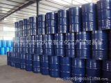 丙二醇甲醚(PM)99.5%