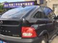 双龙爱腾2009款 2.3 手自一体 A230C AD豪华型-精