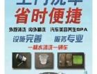 【朗涯互联】加盟官网/加盟费用/项目详情