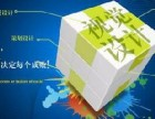 福州微信小程序开发 网店装修 专业美工设计 视觉营销设计