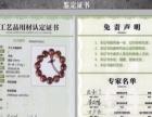 降香黄檀 海南精品黄花梨佛珠37.6g 19mm