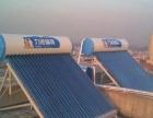 专业太阳能热水器维修