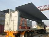 沧州集装箱厂家定制散货集装箱,物流集装箱