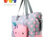 韩国进口厂家直销winghouse正品点点小兔妈咪包可挂婴儿车W