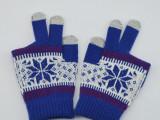 IPHONE触摸屏手套 冬季保暖针织触摸屏手套 雪花保暖手套
