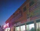 出租古冶商业街卖场(二楼卖场)