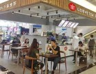 乐阜食茶创新生活理念,开启吃喝创业模式奶茶店加盟