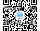 北京门头沟上门修电脑 30分钟快速上门 北京门头沟电脑维修