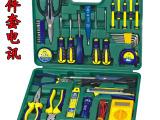 电工电子维修带电烙铁万用表套装电脑维修工具箱电讯组合工具套装