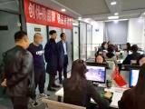 山西互联网创业加盟灵鸽驿站创业项目招商中