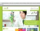 网页设计 网店拍摄 图片整理 网店产品拍摄 宣传片