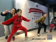 广州专业街舞团队舞蹈全日制教师进修训练营零基础教练班包分配