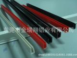 供应铝型材配件、pvc平封槽条6mm/8mm/10mm、欧标U型