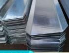 吉林 止水钢板 供应 足发货快 海瀚建材