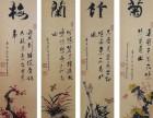 云南哪里可以鉴定出手名家书法古董字画
