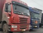 青岛至徐州物流货物运输专线 整车货运 零担货运