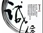 香河,大厂,北京个税,社保企业社保公积金工商注册
