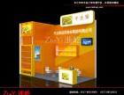 杭州展会搭建布置 制作公司 舞台搭建 特装服务会场会议布置