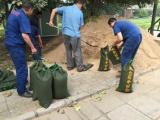 八里庄哪里有卖沙袋朝外大街厨房自动灭火装置灶台系统