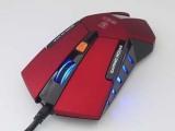 批发德意龙 DY-G1 游戏鼠标 鼠标批发 游戏鼠标批发 电脑配