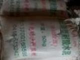 供应衡水呋喃液呋喃粉呋喃胶泥呋喃树脂铸石粉石英砂厂家销售