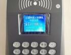 北京工地食堂饭卡机JWZ25饭堂打卡机上门安装终身售后