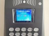 北京工地食堂饭卡机JWZ25饭堂打卡机上门安装
