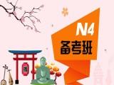朝阳日语培训,日语JTEST阶段课程