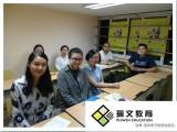 成人英语口语提升可以选择家机构 昆明珮文外语