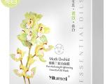护肤化妆品加盟选择广州依露美化妆品 蝴蝶兰精油面膜代理批发