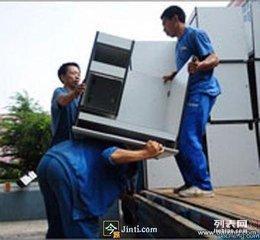 杭州转塘镇有哪些搬家公司?转塘搬家公司怎么收费,转塘搬家电话