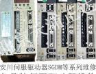 安川驱动器维修SGDM-15ADA/SGDH-50DE-OY