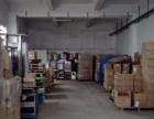 商铺转让家具设备临时存放 短期仓库出租 长短存储