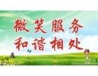 欢迎访问 昆明三林热水器报修中心 春城维修点售后服务电话