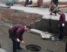 包头/石拐清理污水井(抽粪)